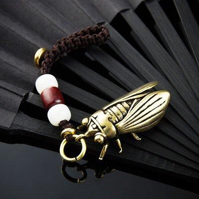 【berry_lin107營業中】金蟬脫殼一鳴驚人黃銅鑰匙鏈掛件創意汽車鑰匙扣男士女士鑰匙圈環