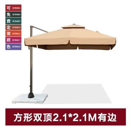 戶外遮陽傘3米大型太陽傘室外保安崗亭傘擺攤廣告沙灘庭院羅馬傘CY