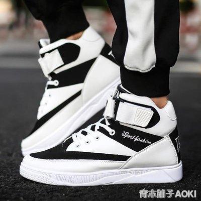 新款男士高筒鞋運動休閒鞋韓版潮流板鞋AJ 1男鞋耐磨籃球鞋增高鞋 青木鋪子