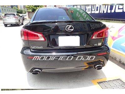 DJD20090502 Lexus IS250 11年 後保桿 F版 12000起 依現場報價為準