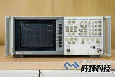 【阡鋒科技 專業二手儀器】HP 8752A 300kHz-3GHz 網路分析儀