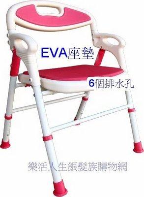 昕采購物~外銷日本新型洗澡椅/EVA座墊洗澡椅/防滑設計老人或行動不便者使用 (粉色)