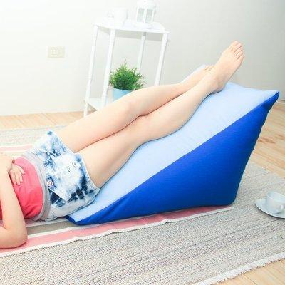 椅的世界 多功能 【采漾】 抬腿枕 / 舒腿枕 /  美腿枕