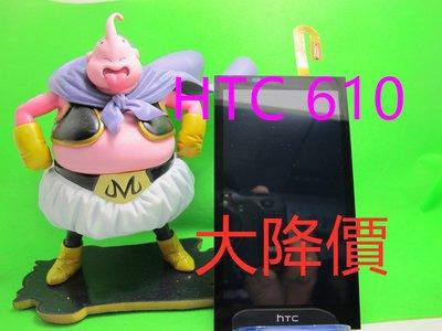 【鎮東手機維修中心】HTC 610 液晶總成..三重國小站..新北環快下..捷運站可到.維修HTC任何手機問題