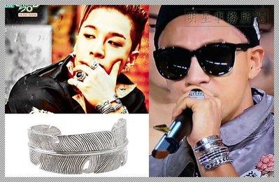 正韓進口ASMAMA官方正品 BIGBANG GD G-Dragon 權志龍 太陽 同款復古葉片造型開口式手環手鐲