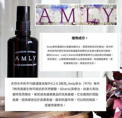 AMLY 有機排毒Face mist