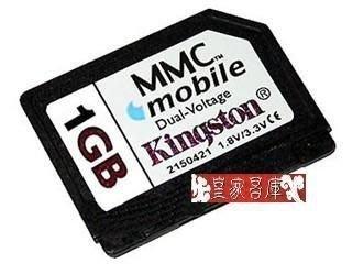 『皇家昌庫』金士頓 Kingston RS-MMC 256MB 原廠記憶卡 6230 M75 另有1G 2G 512MB