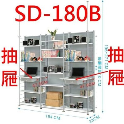 【 中華批發網DIY家具 】AH-SD-180B-頂天伸縮屏風書架/隔間櫃/格間牆/雜誌架/書櫃/辦公室格間