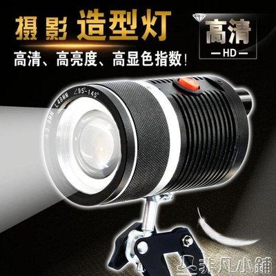 攝影燈 小型LED攝影燈拍照燈常亮燈聚光造型燈拍攝棚箱臺淘寶靜物補光燈JD   全館免運