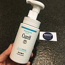 六一家彩妝現貨日本 花王Curel 珂潤補水保濕潔面泡沫洗面奶溫和干燥肌150ml