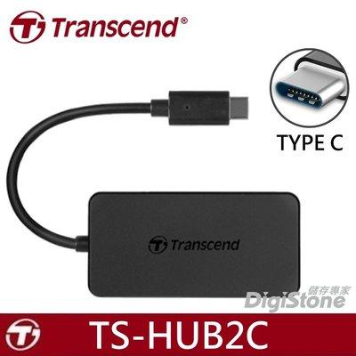 [出賣光碟] 創見 TypeC 集線器 HUB2C 轉接器 HUB 含稅公司貨
