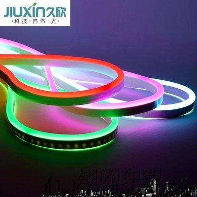 LED燈帶高亮霓虹貼片廣告招牌戶外防水軟燈條做字造型低壓12V柔性CKDD899