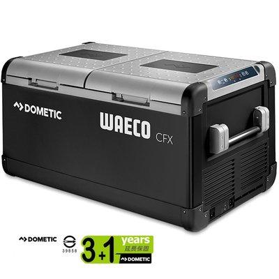 【山野賣客】德國 Dometic (WAECO) CFX95DZW 行動電冰箱 移動式冰箱 外出冰箱 冷藏 冷凍 保鮮