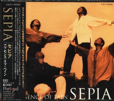 K - SEPIA - ABSENCE OF PAIN  - 日版 - NEW