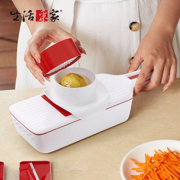 【樂樂生活精品】生活采家 紅白款六機能刨絲切片機 家用食材調理 切菜切片快速備料#21058 免運費 (請看關於我)