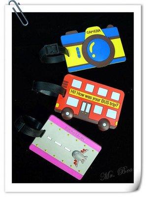 《熊熊先生》質感滿分無敵可愛! 橡膠造型行李箱吊牌、證件夾 卡片套可掛包包唷!