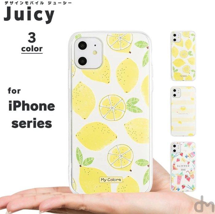 《FOS》日本限定 iPhone SE 2代 iPhone 11 手機殼 保護殼 女生 時尚 可愛 防震 防摔 防刮