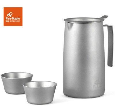 【野仁大台北露營用品】火楓般若BoRe戶外泡茶器FMP-T320純鈦茶具 FMP-T321純鈦茶杯