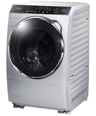 *請先來電洽詢*~新家電錧~【奇美CHIMEI WS-P168WD】乾衣機【贈氣泡水機】