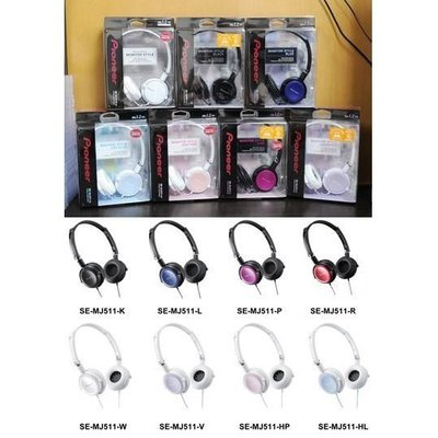 全新香港行貨 Pioneer SE-MJ511 Headphone Earphone 先鋒耳筒耳機耳塞 SE MJ 511 新蒲崗 旺角交收