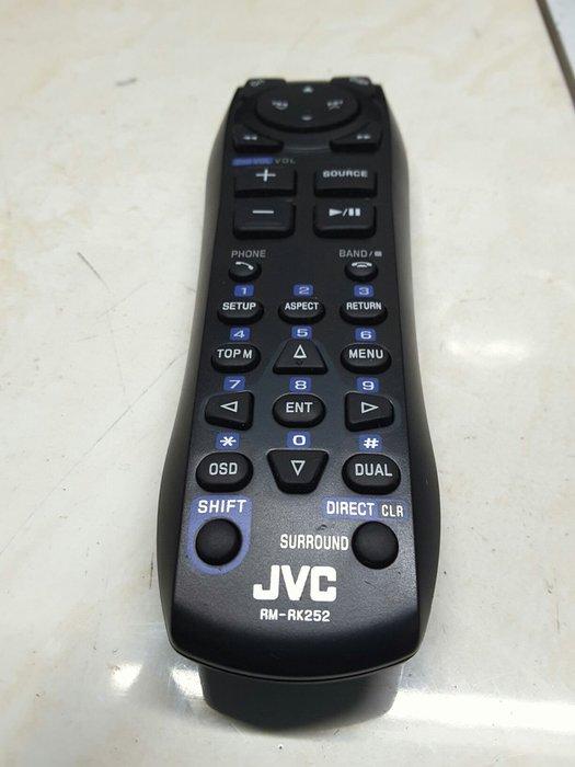 (音之城)JVC 搖控器