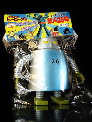 E-1 櫃 : NOSTALGIC HEROES 鐵人28號 鐵人26號 TETSUJIN 26  富貴玩具店