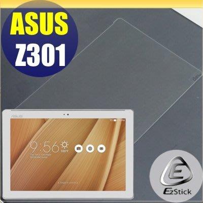 【Ezstick】ASUS ZedPad 10 Z301 專用 鏡面鋼化玻璃膜 靜電吸附