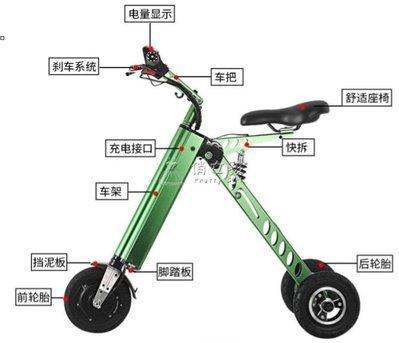 [免運]電動滑板車 折疊電動滑板車成人代駕步自行車攜便小型女性電瓶—印象良品