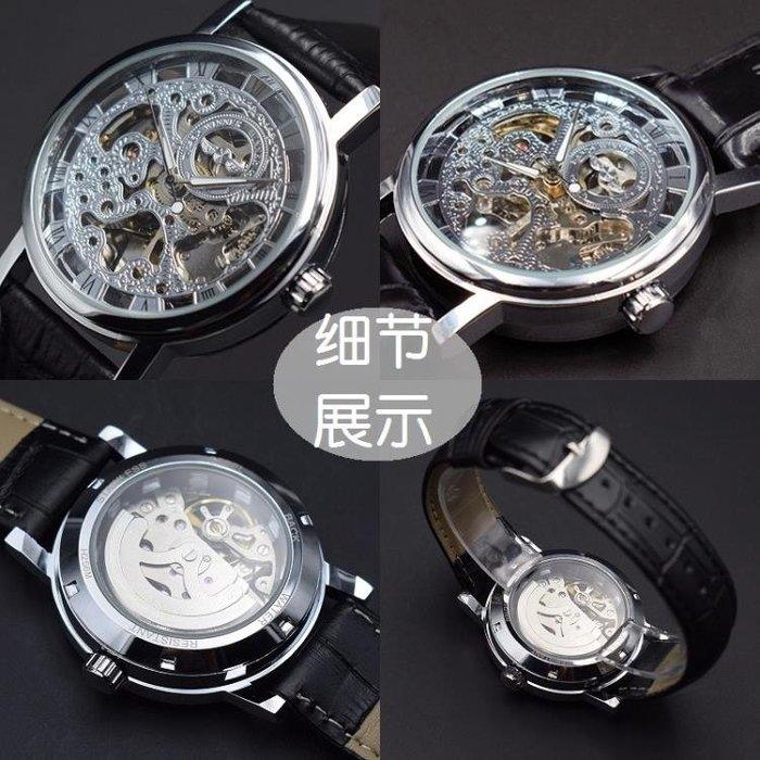 趙默笙唐嫣同款手錶女士鏤空機械錶全自動網紅文藝正韓手錶女學生