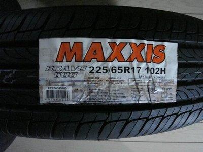 {向日葵輪胎館}MAXXIS  瑪吉斯  HPM3 225-65-17  休旅車專用胎