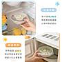 現貨!透明矽膠 保鮮膜 可微波 矽膠 保鮮蓋 密封蓋 矽膠膜 食物保鮮膜 特大款【HNKA11】#捕夢網