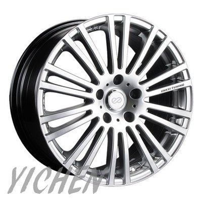 《大台北》億成汽車鋁圈量販中心-ENKEI 鋁圈 SC13 高亮銀