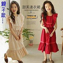 中大童&親子款 優質 女童【Q寶童裝】夏款 SS-084 荷葉邊 背心裙 連身裙 洋裝