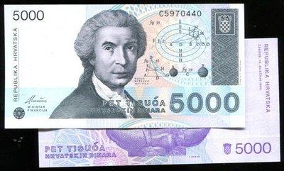 CROATIA(克羅埃西亞紙鈔),P24,5000-DINA,1992,品相全新UNC