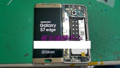 SAMSUNG NOTE 10+ / NOTE10 PLUS 維修 換玻璃 原廠液晶總成 LCD面板 破裂 螢幕玻璃破裂