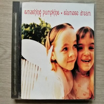 經典【原版CD】非凡人物 Smashing Pumpkins Siamese Dream