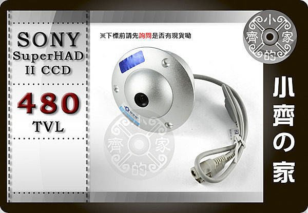 小齊的家 20M全套1/3吋SONY Super HAD Ⅱ CCD 480TVL迷你 嵌燈 微型 攝影機 監視DVR 可搭 監視卡