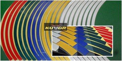 (黃)10/11/12吋機車輪框反光貼紙 勁戰 VESPA Address BWS Racing Fighter