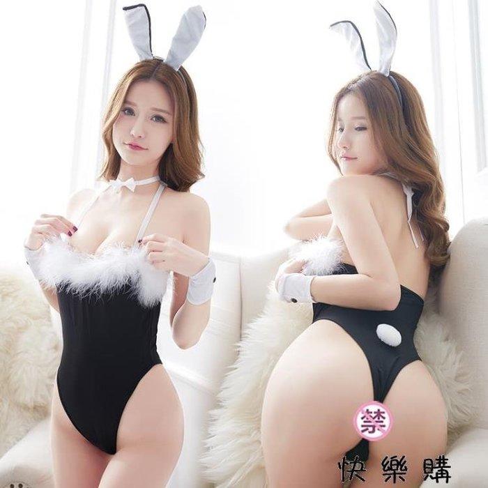 奶子制服性感緊身兔女郎三點式套裝