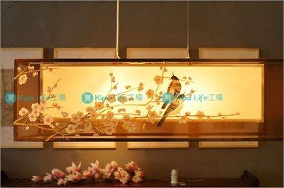 KIPO-中式手工吊燈-手工花鳥 餐廳 蠶絲吊燈-訂作款 NDA001107A