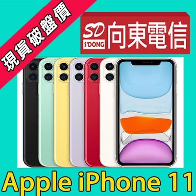 【向東-台中向上店】全新蘋果apple iphone 11 128g 6.1吋 攜碼遠傳5g-1399手機3600元