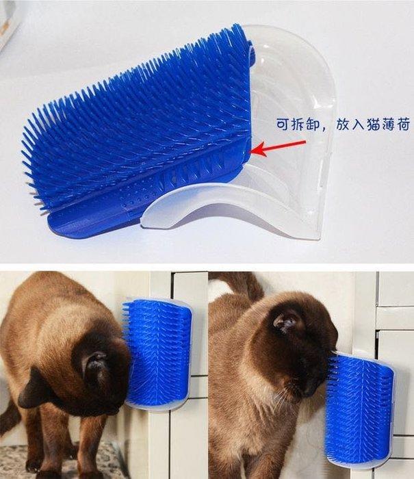 貓咪自助美毛刷 牆角磨蹭 抓癢理毛 貓抓板 貓用品 寵物用具 玩具 刷毛按摩器 附貓草