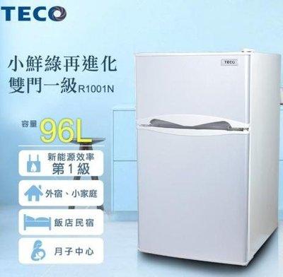 TECO 東元 《R1001W》 100公升 一級能效 除霜溫控 透明門置物棚 定頻雙門小冰箱