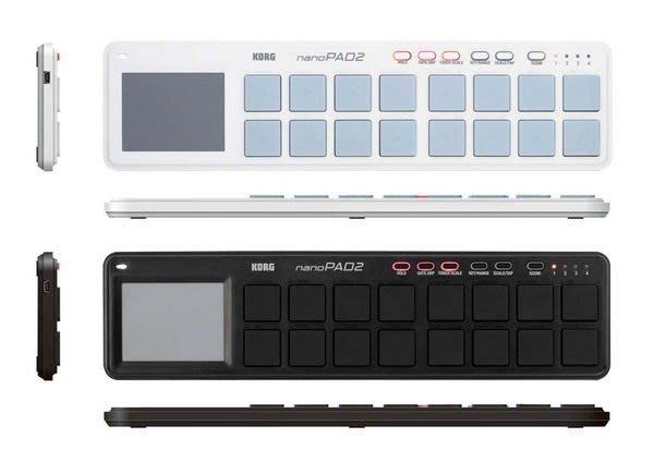 ☆ 唐尼樂器︵☆ KORG nanoPAD2 USB MIDI 控制器(黑/白兩款)(另有 nanoKONTROL2 nanoKEY2 上架中)