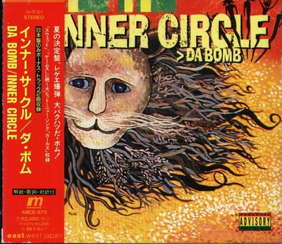 八八 - Inner Circle - Da Bomb - 日版 CD+2BONUS