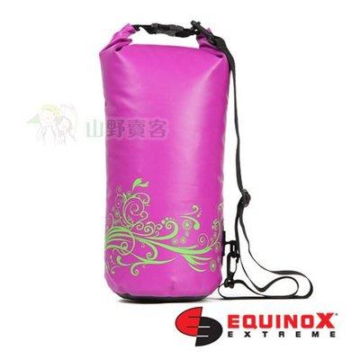 【山野賣客】Equinox 10公升 紫色 浪花 防水袋 泛舟 浮潛 溯溪 普吉島 衝浪 海釣 釣魚 111402