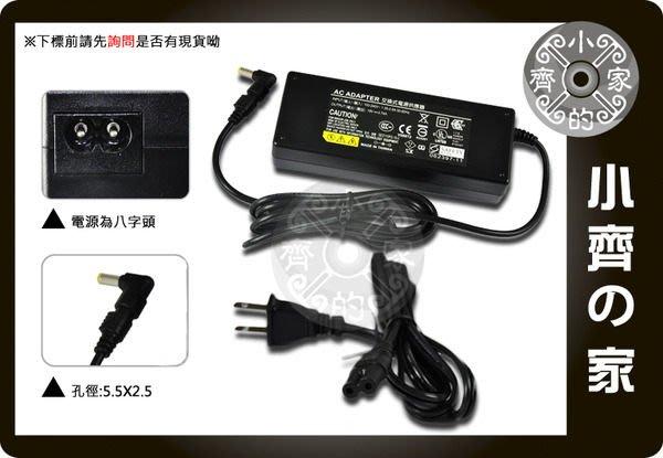小齊的家 原廠 等級ASUS A6Ja A7C A7U A7V A8 A8D A8J A8M A8N A8S 變壓器19V 4.74A 5.5*2.5mm