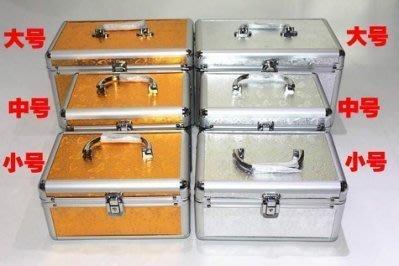 【易發生活館】足療技師工具箱美容技師采耳專用鋁合金工具箱化妝箱工具盒首飾盒