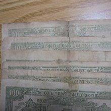 民國32年中央儲備銀行[壹百圓]~~~共6枚一標(約72~75新)