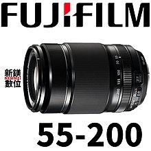 【新鎂】FUJIFILM 平輸 FUJINON LENS XF55-200mmF3.5-4.8 R LM OIS 長焦